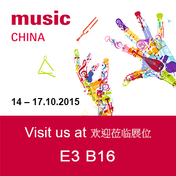 LENZ Music China 2015 Banner